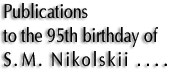 Publications to the 95th birthday of S. M. Nikolskii